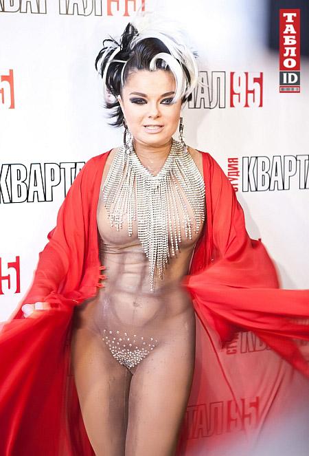 Наташа королева сексуальные наряды