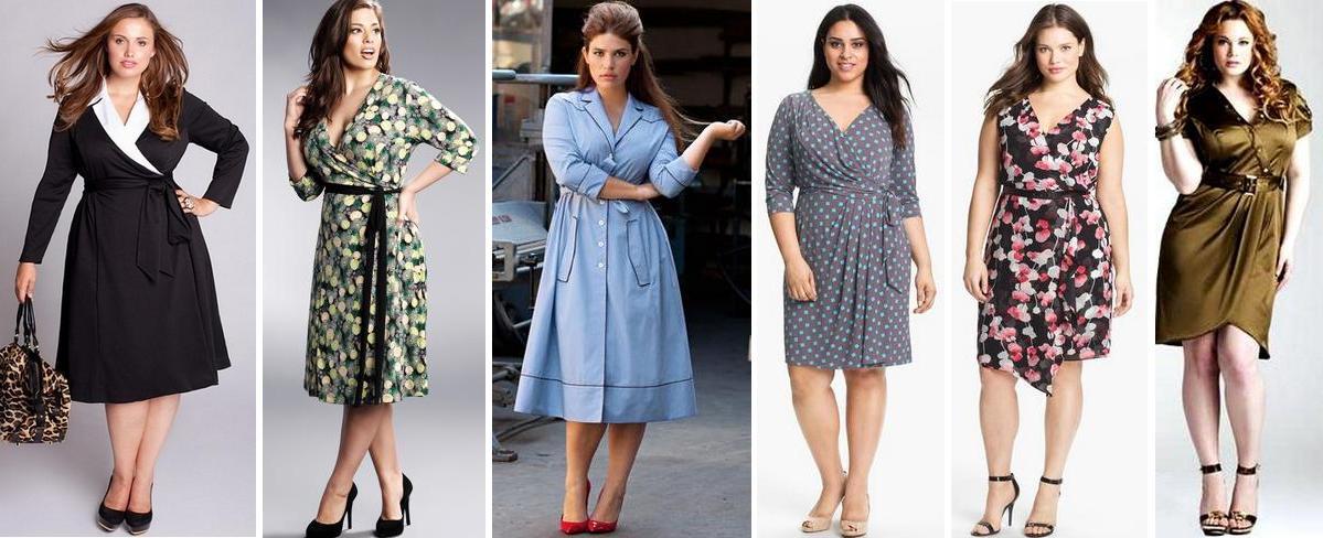 072d22e1713 Платья для полных женщин  как выбрать эффектный наряд и скрыть недостатки  фигуры
